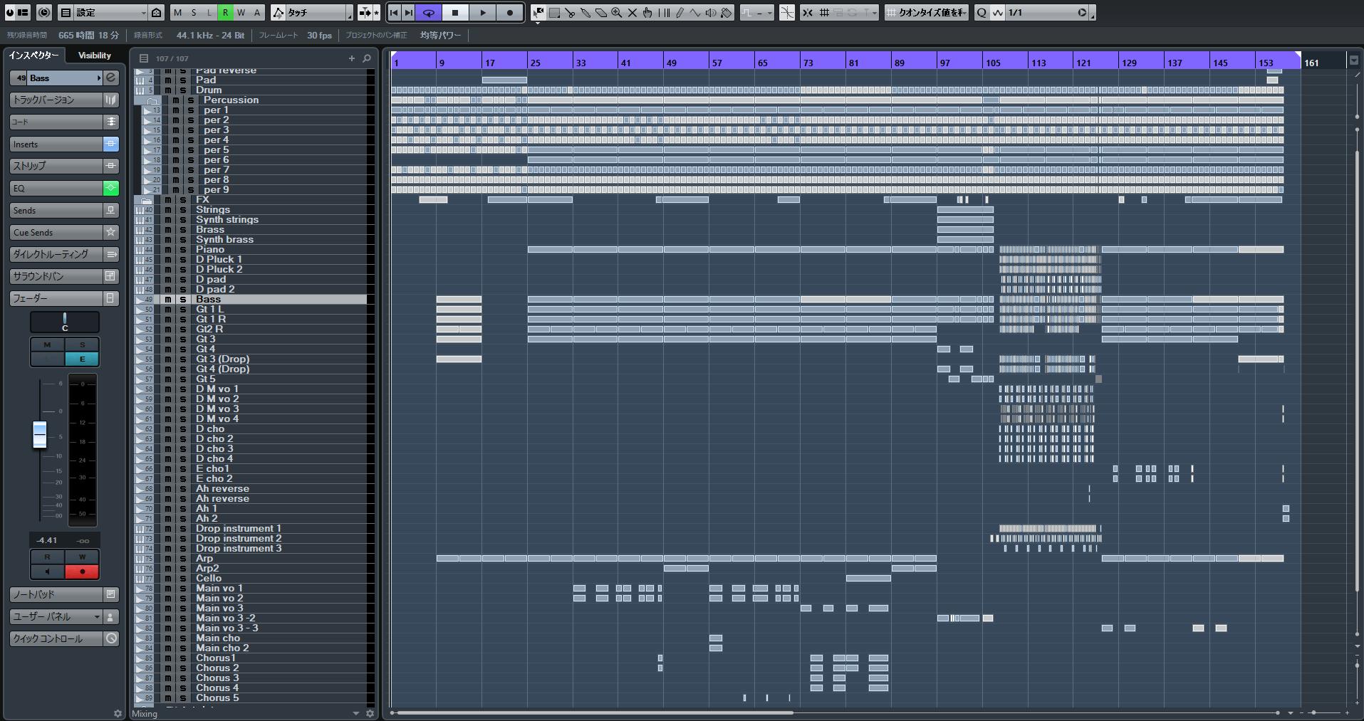 Remix Competition: Patterns - Lo Que Me Das | metapop